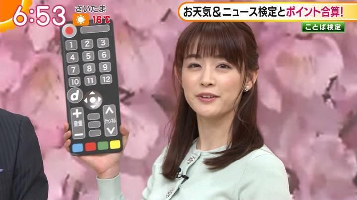 2020年03月25日新井恵理那の画像15枚目