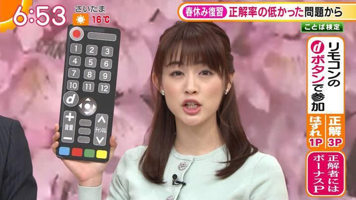2020年03月25日新井恵理那の画像18枚目