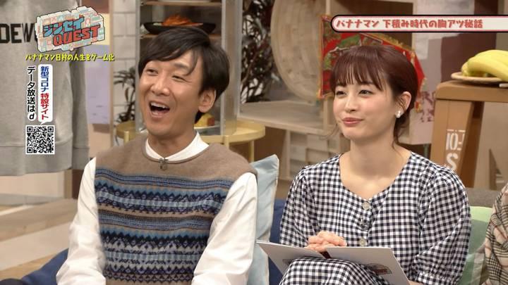 2020年03月26日新井恵理那の画像29枚目