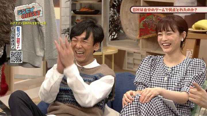2020年03月26日新井恵理那の画像35枚目