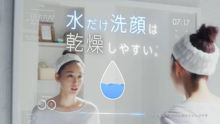 2020年03月26日新井恵理那の画像40枚目