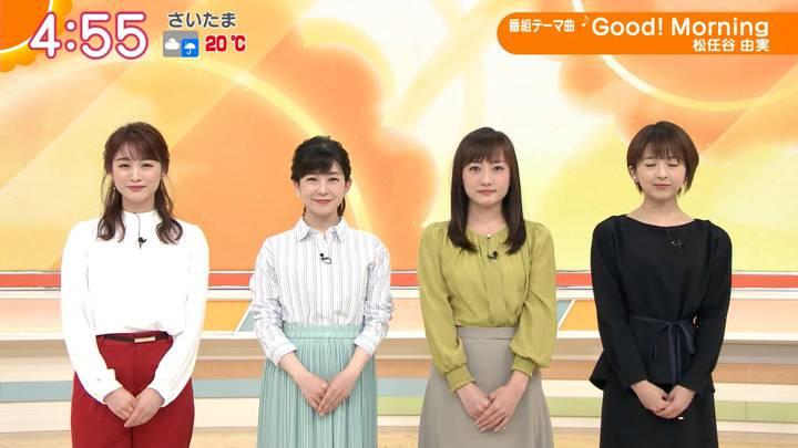 2020年03月27日新井恵理那の画像01枚目