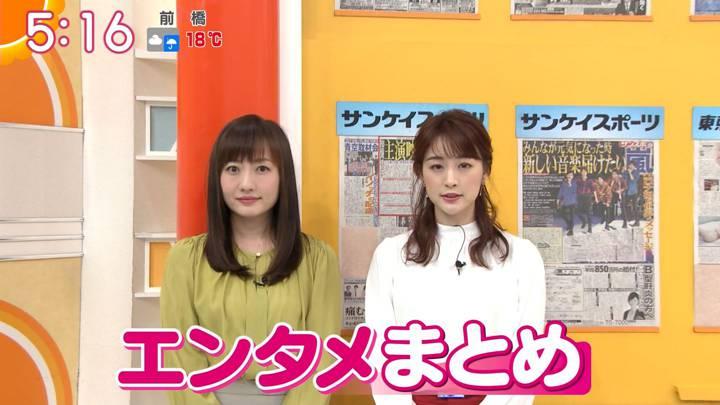 2020年03月27日新井恵理那の画像02枚目