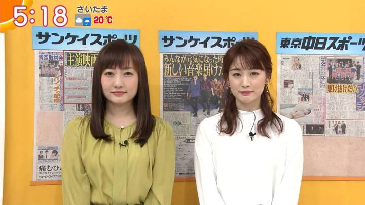 2020年03月27日新井恵理那の画像04枚目