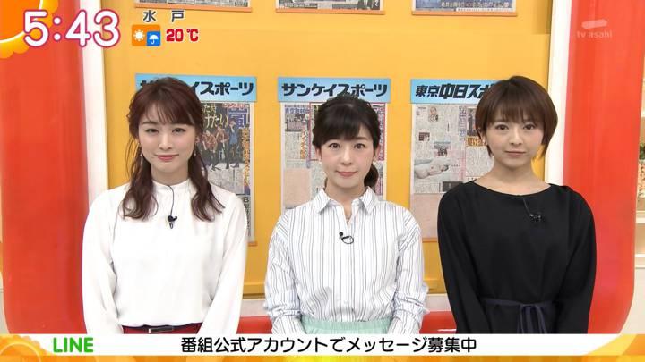 2020年03月27日新井恵理那の画像07枚目
