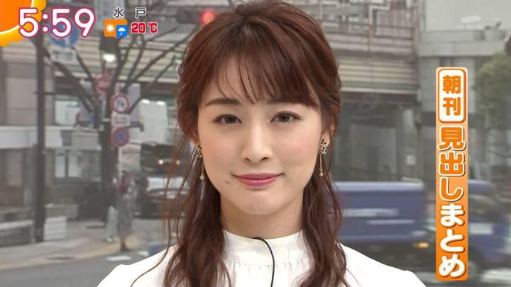 2020年03月27日新井恵理那の画像11枚目