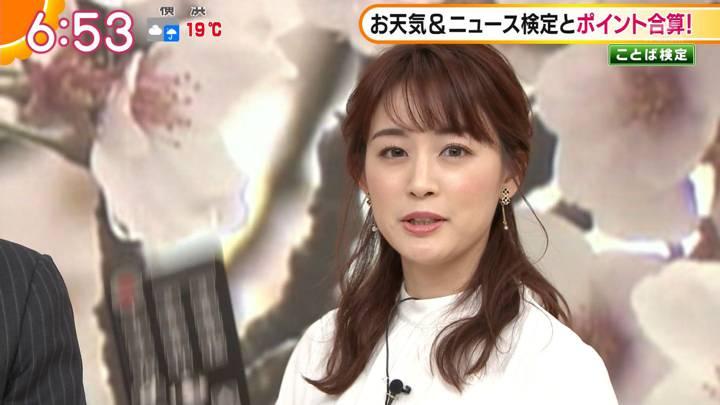 2020年03月27日新井恵理那の画像13枚目