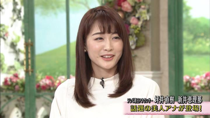 2020年03月27日新井恵理那の画像25枚目