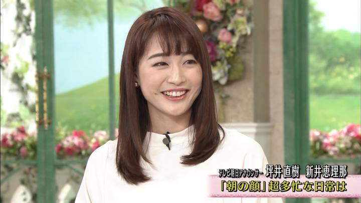 2020年03月27日新井恵理那の画像27枚目