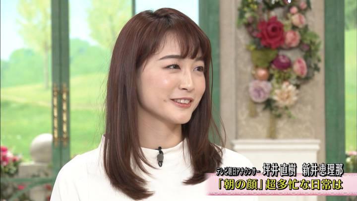 2020年03月27日新井恵理那の画像29枚目