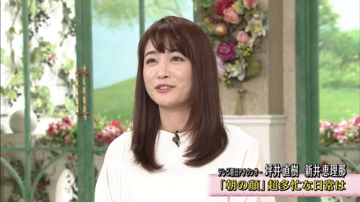 2020年03月27日新井恵理那の画像30枚目