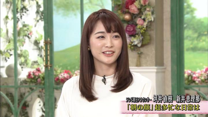 2020年03月27日新井恵理那の画像31枚目