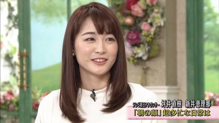 2020年03月27日新井恵理那の画像32枚目