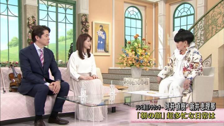 2020年03月27日新井恵理那の画像33枚目