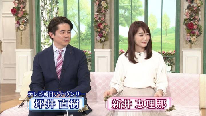 2020年03月27日新井恵理那の画像35枚目