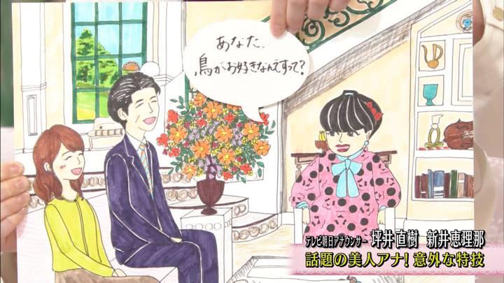 2020年03月27日新井恵理那の画像37枚目