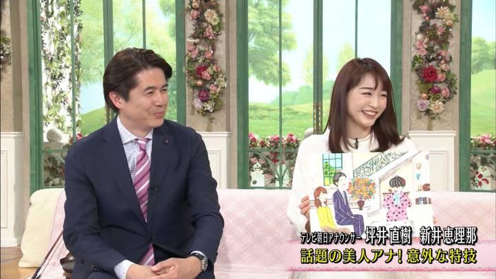 2020年03月27日新井恵理那の画像39枚目