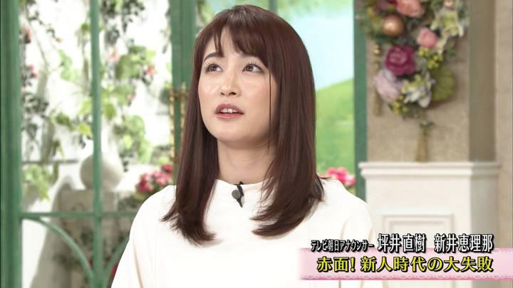 2020年03月27日新井恵理那の画像40枚目