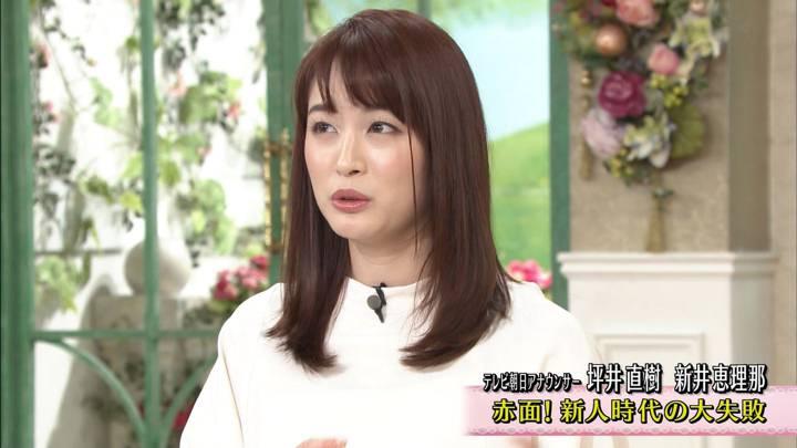2020年03月27日新井恵理那の画像41枚目