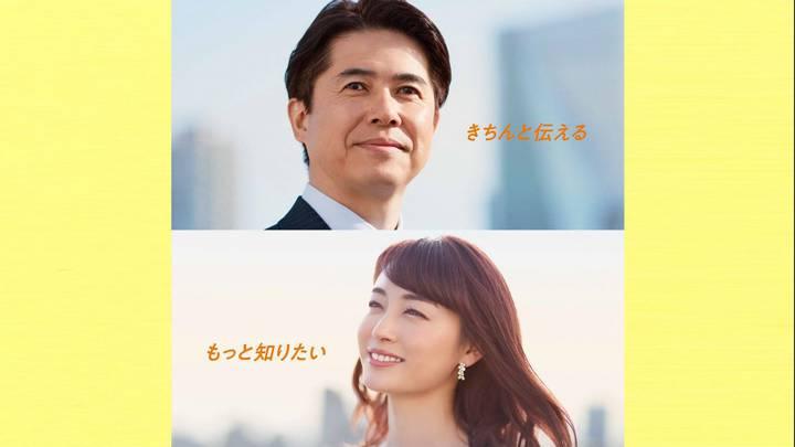 2020年03月27日新井恵理那の画像42枚目