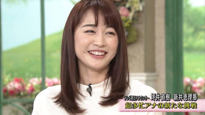 2020年03月27日新井恵理那の画像43枚目