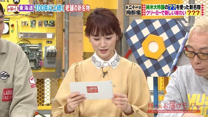 2020年03月29日新井恵理那の画像04枚目