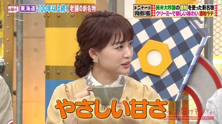 2020年03月29日新井恵理那の画像05枚目