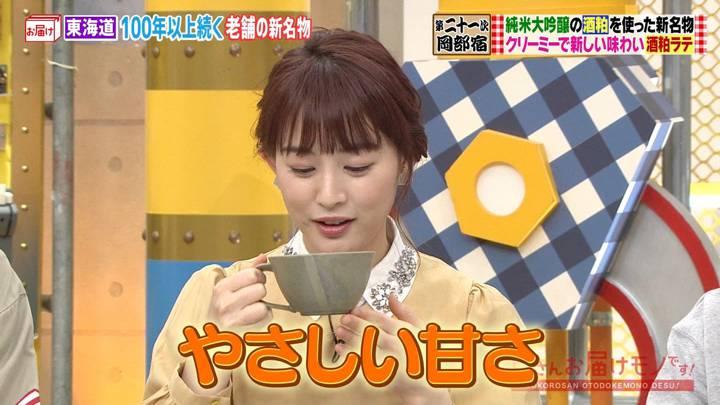 2020年03月29日新井恵理那の画像06枚目