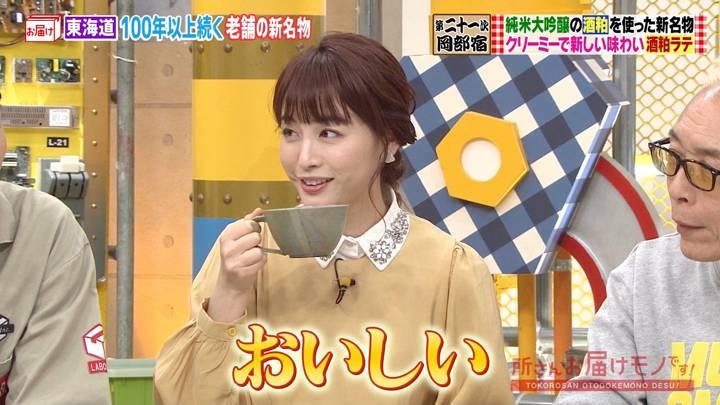 2020年03月29日新井恵理那の画像07枚目