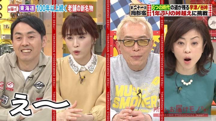 2020年03月29日新井恵理那の画像09枚目