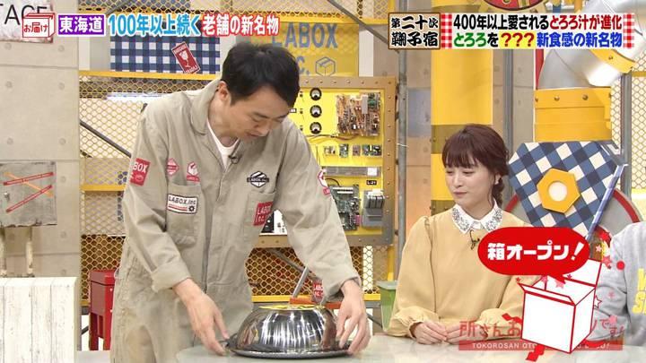 2020年03月29日新井恵理那の画像12枚目