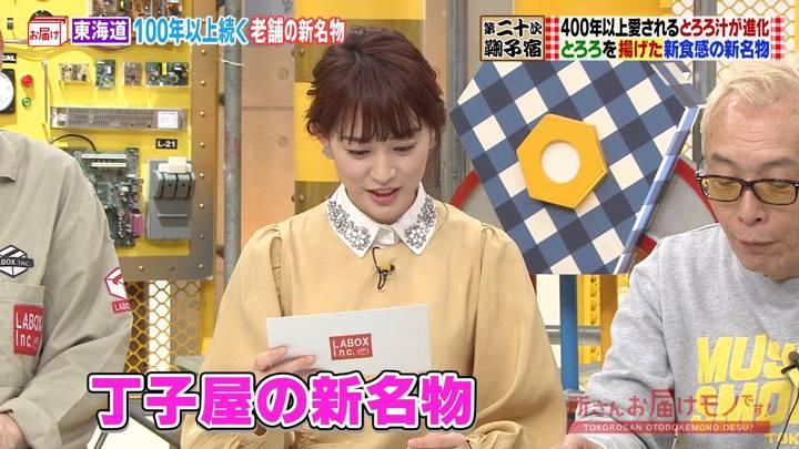 2020年03月29日新井恵理那の画像13枚目