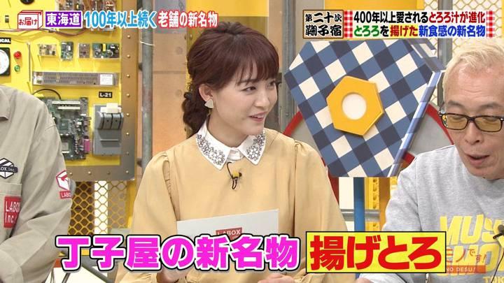 2020年03月29日新井恵理那の画像14枚目