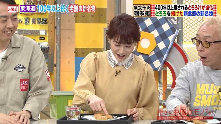 2020年03月29日新井恵理那の画像15枚目