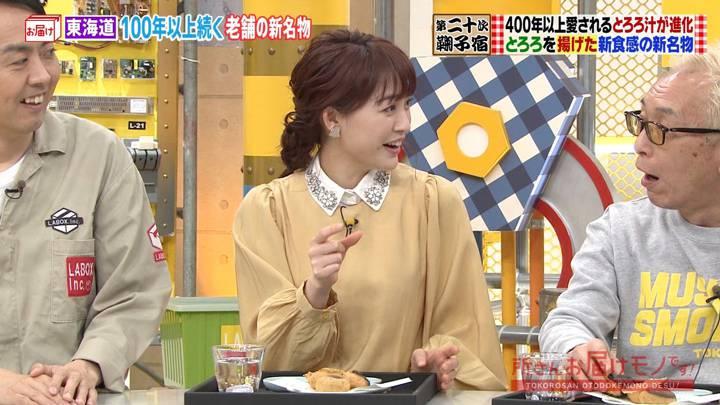 2020年03月29日新井恵理那の画像16枚目