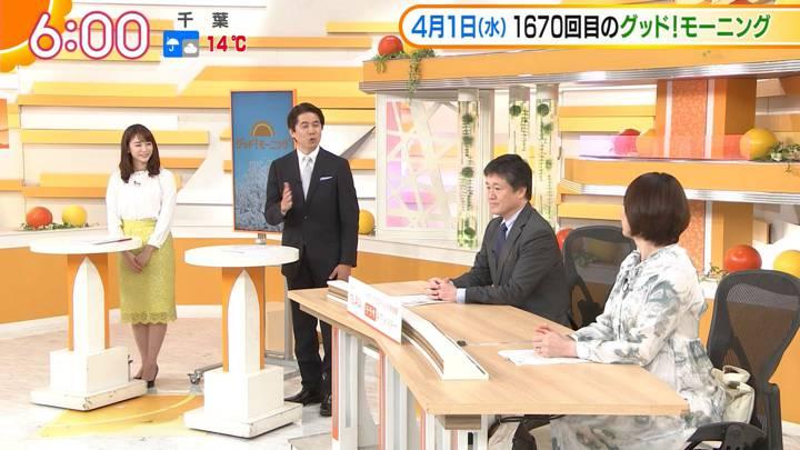 2020年04月01日新井恵理那の画像08枚目