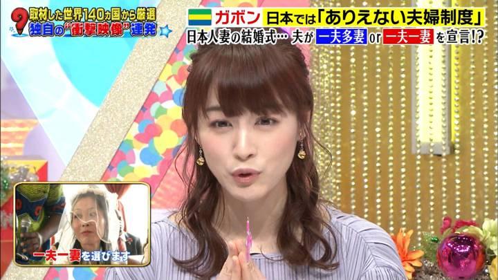 2020年04月02日新井恵理那の画像22枚目