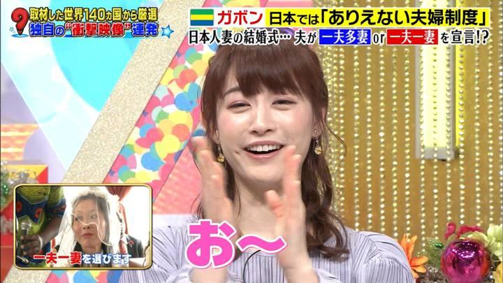 2020年04月02日新井恵理那の画像23枚目