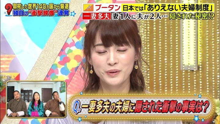 2020年04月02日新井恵理那の画像25枚目