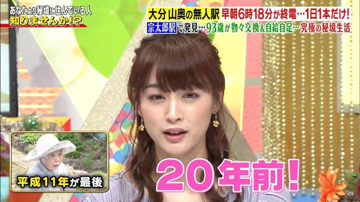 2020年04月02日新井恵理那の画像43枚目
