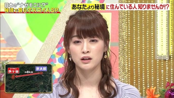 2020年04月02日新井恵理那の画像45枚目