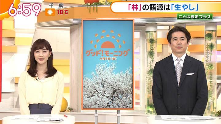 2020年04月03日新井恵理那の画像16枚目