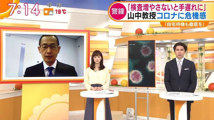 2020年04月03日新井恵理那の画像17枚目
