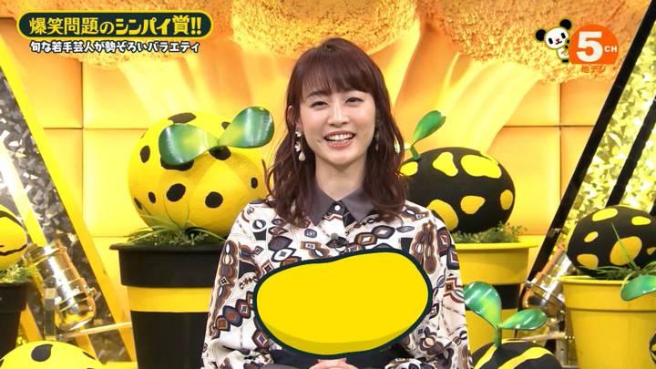 2020年04月03日新井恵理那の画像24枚目