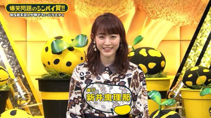 2020年04月03日新井恵理那の画像25枚目