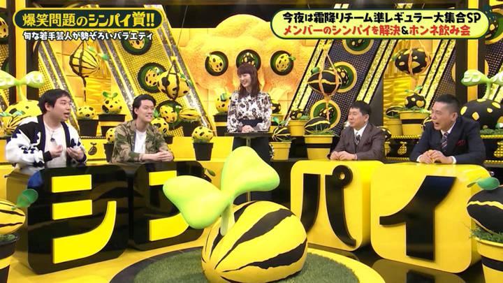 2020年04月03日新井恵理那の画像26枚目