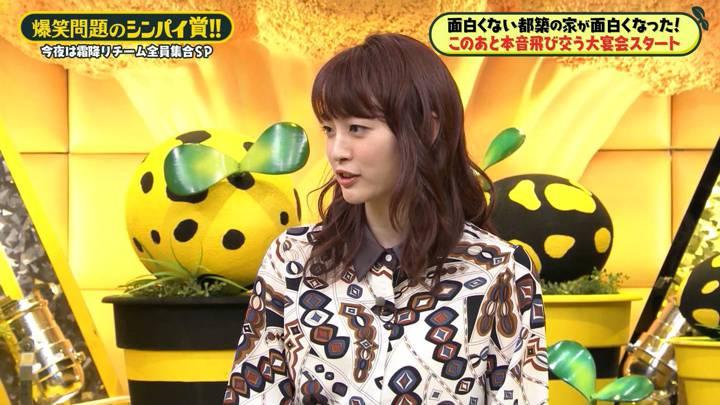 2020年04月03日新井恵理那の画像29枚目