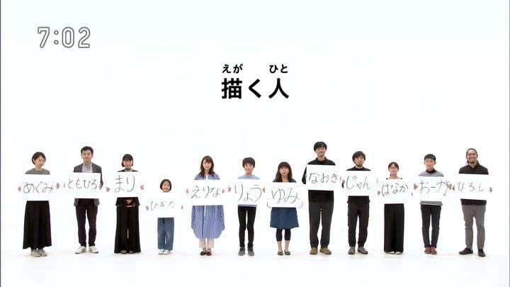 新井恵理那 デザインあ (2020年04月04日放送 15枚)