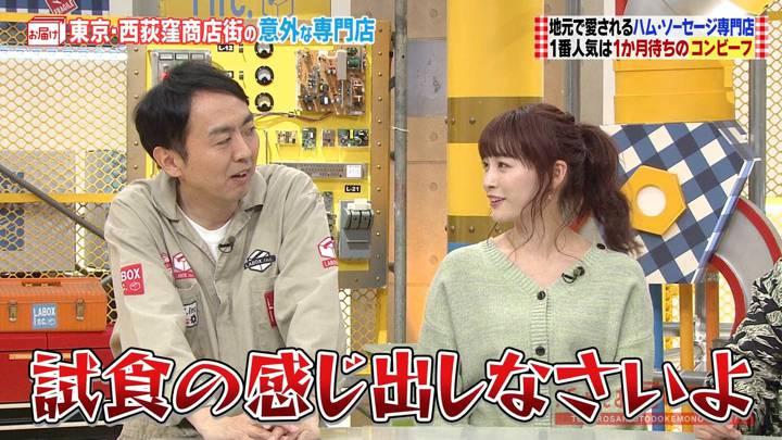2020年04月05日新井恵理那の画像04枚目