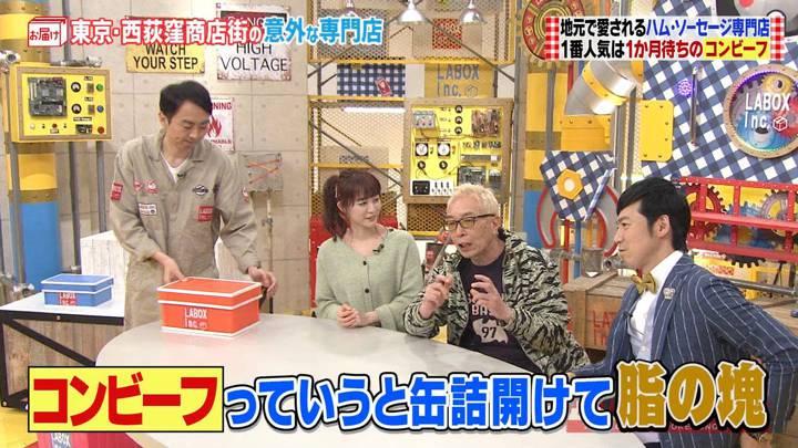 2020年04月05日新井恵理那の画像05枚目